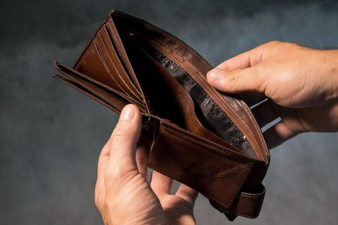 退職金の平均相場